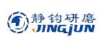 上海静钧研磨 Logo